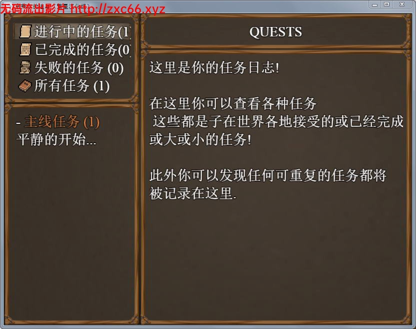 【RPG/繁星汉化】 克莱儿的追寻 PC+安卓汉化中文作弊版【1G】 6