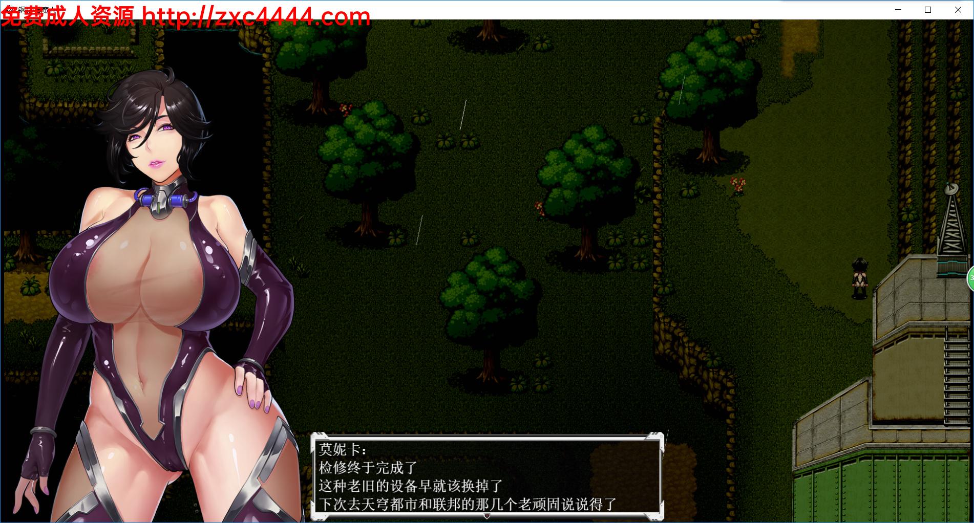 【国产RPG中文】钢铁の魔狩人:母娘战士银辱之宴 V0.10B修复版【1.3G】 11