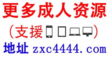 优趣游戏网 gameuq.com 好色小姨 V0.7 PC+安卓 最新版【3D动态/语音/6G】